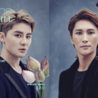 [OTHER SNS] 160823 Scene PLAYBILL Updates - Kim Junsu & Park Eun-tae on the covers of Sept. 2016 issue + Pre-order