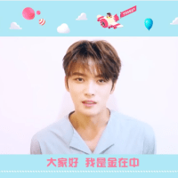 [VIDEO] 170627 Kim Jaejoong's Message for Yinyuetai 728 Fan Festival