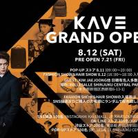 [PIC/INFO/SNS] 170721 KAVE Grand Opening on August 12th, 2017