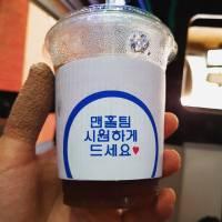 [INSTAGRAM] 170722 Kim Jaejoong Instagram Update: KAVE + Iced Americano