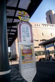 100円で循環しているバス