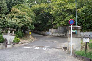 船岡山公園入口