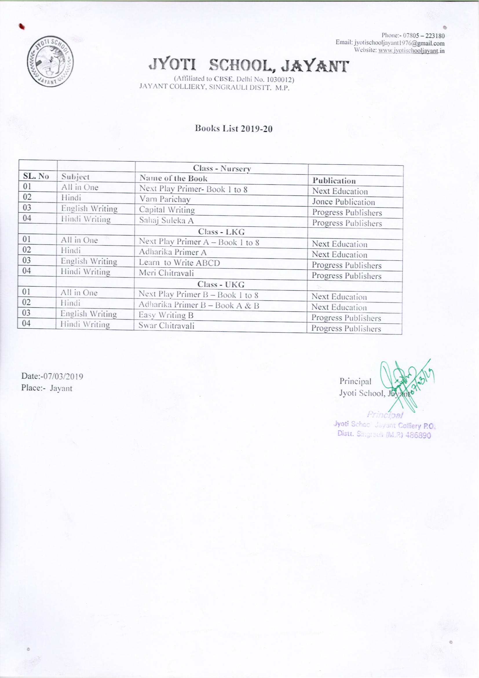 Jyoti school