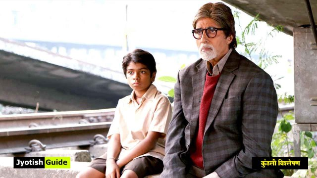 amitabh bachchan best acting