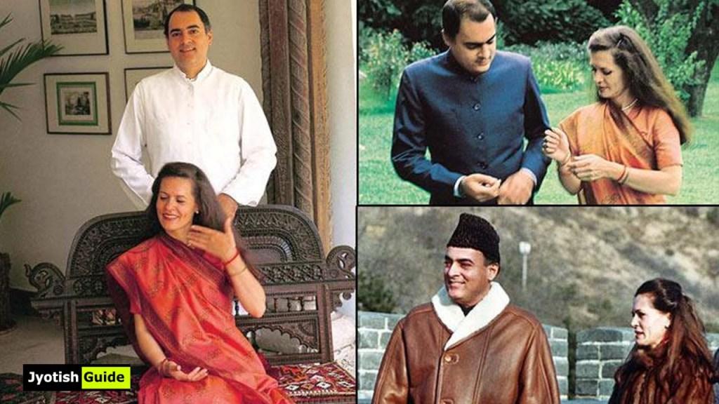 soniya gandhi family horoscope