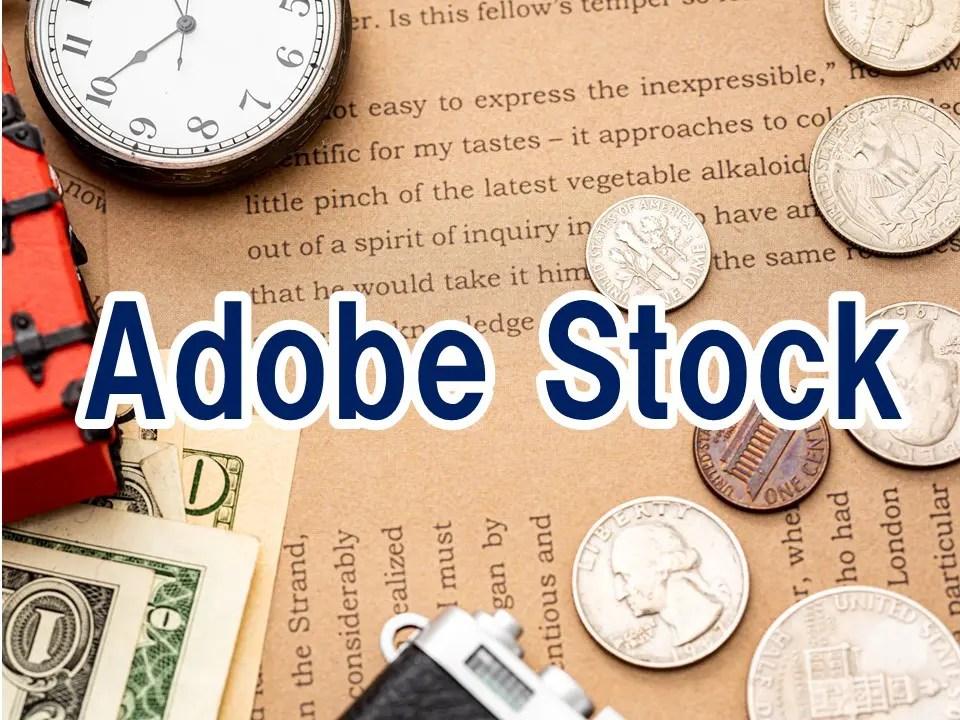 Adobe Stockは約3か月で4,000円くらい稼いだ