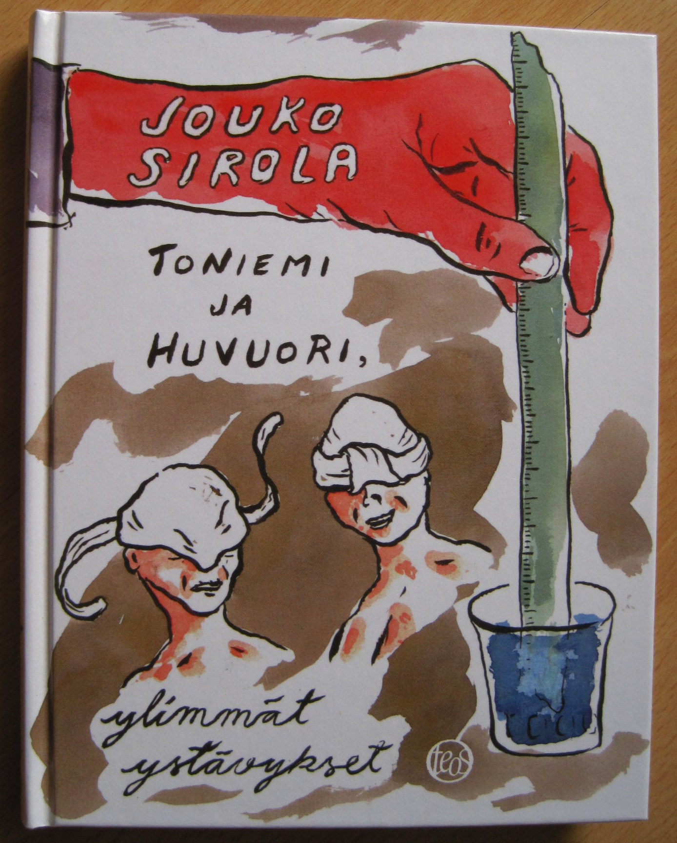 Kuvitus Jouko Sirolan kirjaan Toniemi ja Huvuori, ylimmät ystävykset