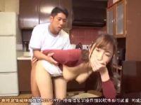 巨乳な義母の巨尻に発情した息子が即ハメ中出ししていく熟女セックス動画