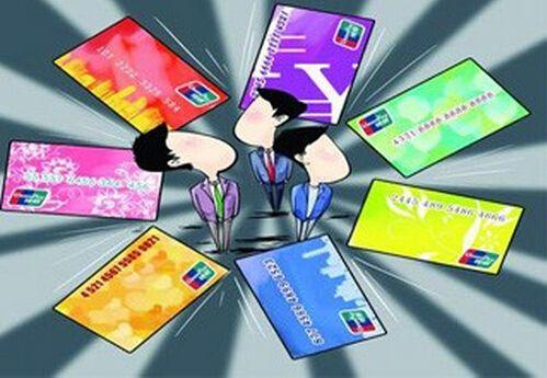 玩轉信用卡。這5點就夠了 | 7年近30張卡使用心得-金筑財富