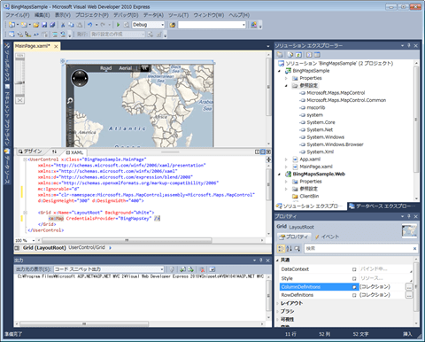 BingMapsSample - Microsoft Visual Web Developer 2010 Express