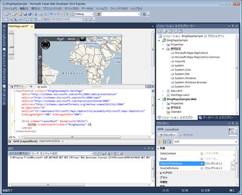 BingMapsSample - Microsoft Visual Web Developer 2010 Express