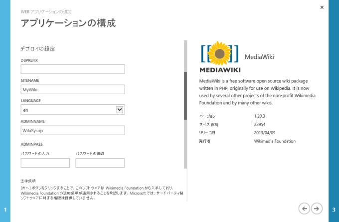 mediawiki2-2