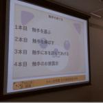 わんくま同盟 大阪勉強会 #42 に参加してきた