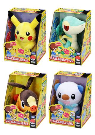 Pokemon  Talking Oshawot Plush  Best Buy Japanese