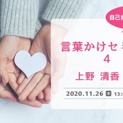 上野cafe |K.cafe 2020/11/26