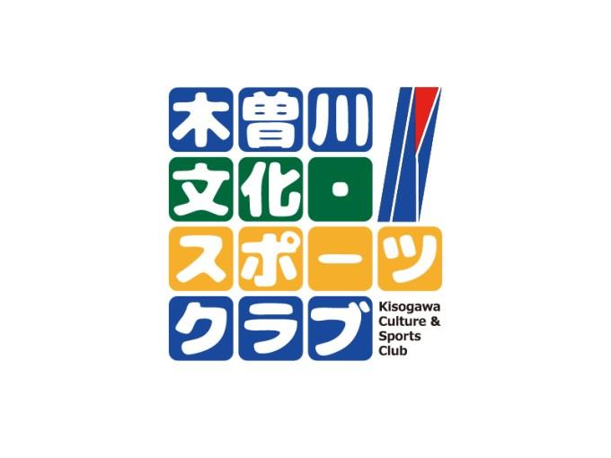 kisogawa-logo-sum