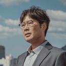 韓国ドラマ ヴィンチェンツォ キャスト 登場人物 ユン・ジェミョン