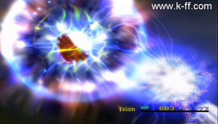 Ixion   Aeony   Krypta Final Fantasy