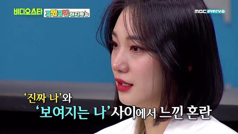 Minkyeung (HINAPIA) : « On m'a appris à cacher qui j'étais vraiment et ce que je devais faire pour que les gens m'aiment » – K-GEN