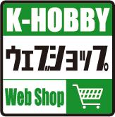 icon_webshop1