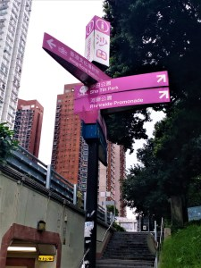 K in Motion Travel Blog. Hong Kong on a Budget. New Territories Bike Trail Sign Post