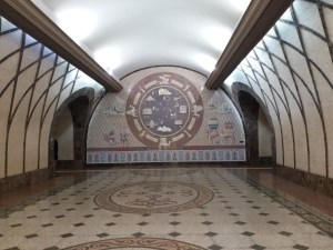 K in Motion Travel Blog. Almaty Kazakhstan. Inside a Metro Station