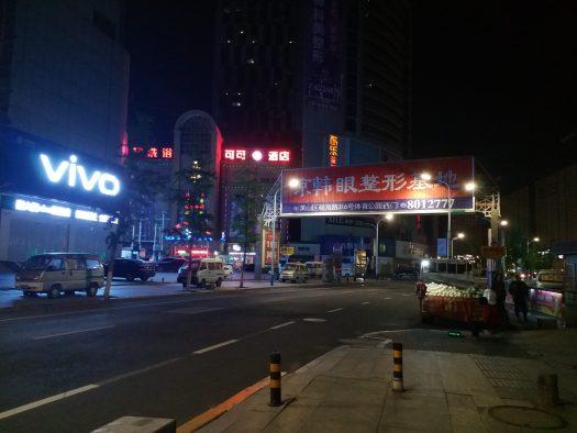 K in Motion Travel Blog. Journey to Kazakhstan via China. Yantai, Empty Street