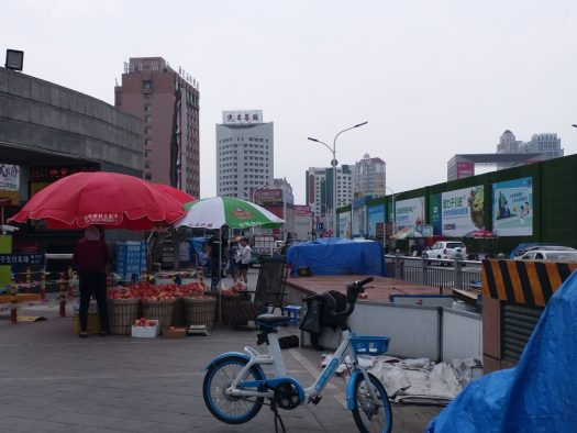 K in Motion Travel Blog. Travelling to Western China. Yantai, Corner Market