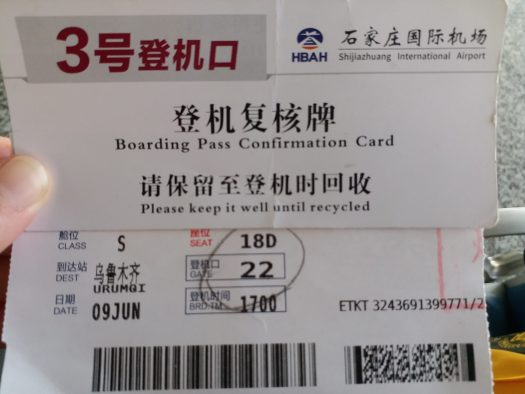 K in Motion Travel Blog. Travelling to Western China. Shijiazhuang Boarding Cards