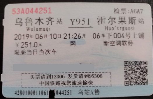 K in Motion Travel Blog. Journey to Kazakhstan Via Western China. Urumqi to Huo'erguosi Train Ticket
