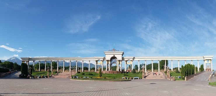 K in Motion Travel Blog. Almaty Kazakhstan. Presidential Gate at the First Presidents Park