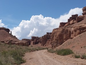 K in Motion Travel Blog. Almaty Kazakhstan. View From the Charyn Canyon Floor