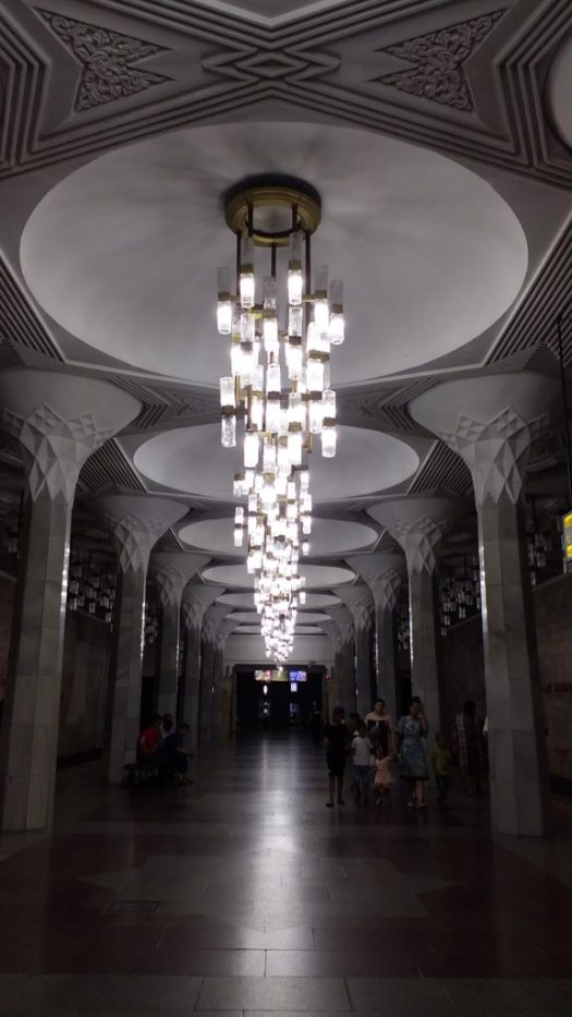 K in Motion Travel Blog. Underrated Uzbekistan. Tashkent Metro Station Decorations. Huge Chandelier