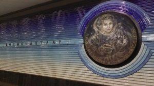 K in Motion Travel Blog. Underrated Uzbekistan. Tashkent Metro Station Decorations. Female Cosmonaut