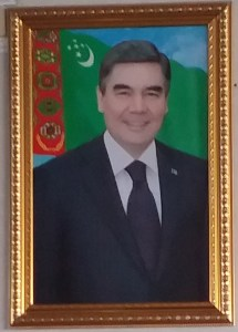 K in Motion Travel Blog. Travel to Turkmenistan - Things to Know. Presidential Picture