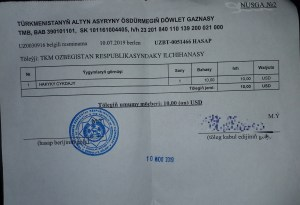 K in Motion Travel Blog. Travel to Turkmenistan - Getting the Visa. Tashkent Turkmenistan Embassy Visa Application Fee