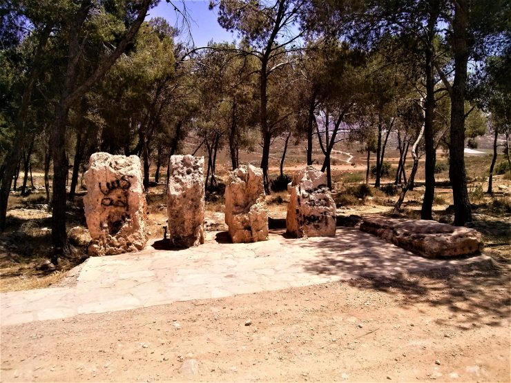 K in Motion Travel Blog. Religious Sites and Nature of Northern Israel. Structures on the Jesus Trail