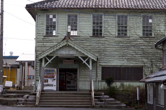 新八日町駅