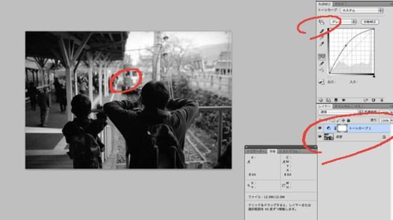 谷汲駅の親子 画像処理画面