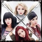 2NE1来日公演を記念してオフィシャルアフターパーティー開催を発表!!