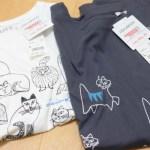 楽天スーパーセール日程出ましたね!! & ユニクロで「リサ・ラーソン」のコラボTシャツを