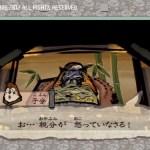 【大神】トリガーハッピーが配信する大神 絶景版 #4