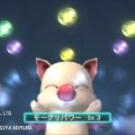 【CCFFⅦ】トリガーハッピーが配信するCRISIS CORE -FINAL FANTASY Ⅶ- #13
