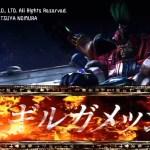 【FFXIII-2】トリガーハッピーが配信するFINAL FANTASY XIII-2 #23