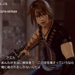 【LRFFXIII】トリガーハッピーが配信するLIGHTNING RETURNS FINAL FANTASY XIII #2