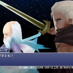 【FFⅣTA】トリガーハッピーが配信するFINAL FANTASY Ⅳ THE AFTER YEARS #12