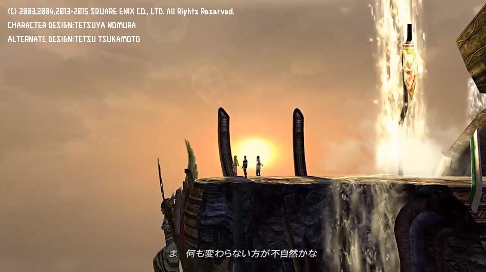 FF10-2 ヤドノキの塔