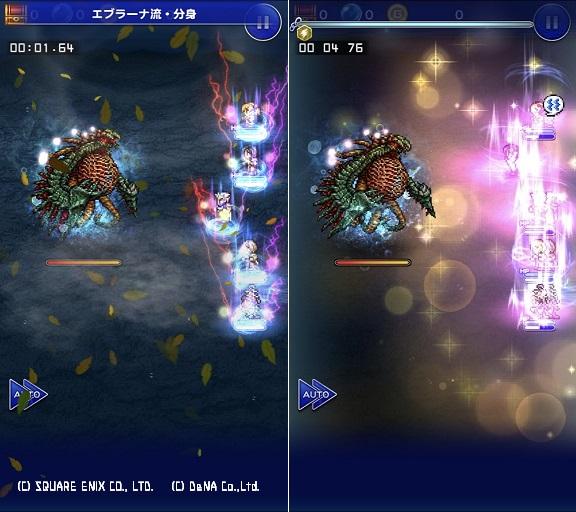 FFRK 【狂】ジオスゲイノ戦