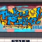 【JSR】新・トリガーハッピーが配信するジェットセットラジオ #7(最終回)