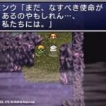 【FFⅡ】トリガーハッピーが配信するFINAL FANTASY Ⅱ #13